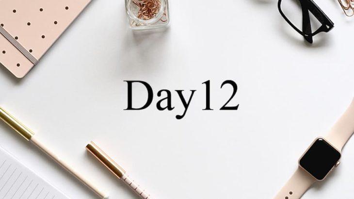英語初心者の学習ノートDay12