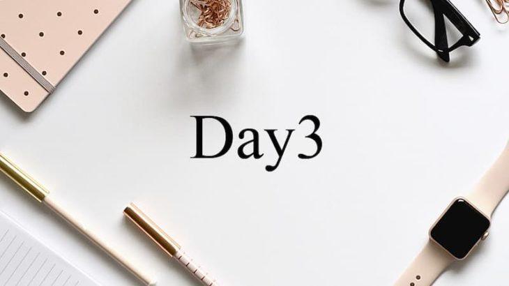 英語初心者の学習ノートDay3