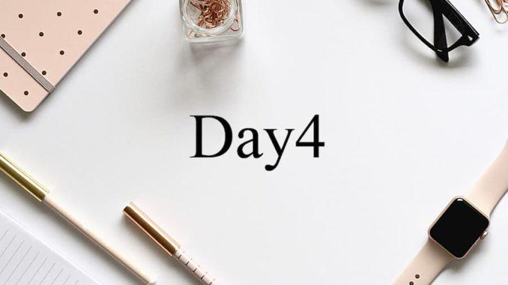 英語初心者の学習ノートDay4